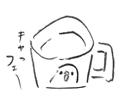 19222017coffee